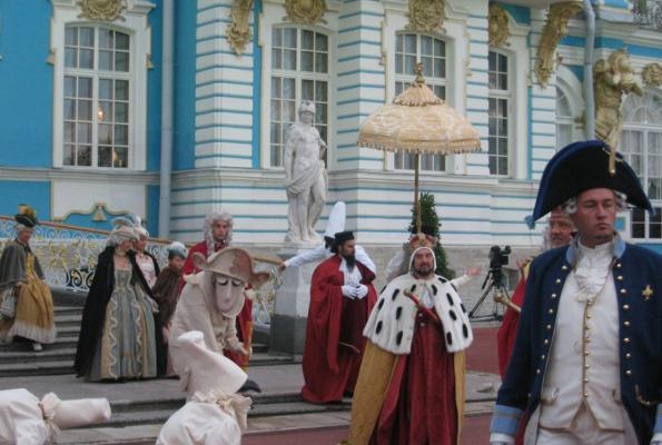 Festa S. Pietroburgo